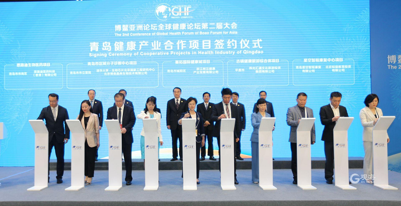Projects to boost development of Qingdao health industry signed