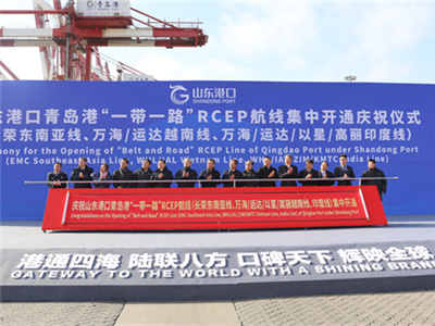 SPG's Qingdao Port launches three new container routes