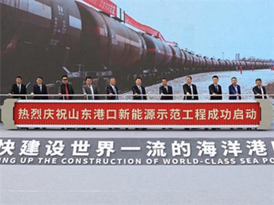 SPG makes new progress in green port construction