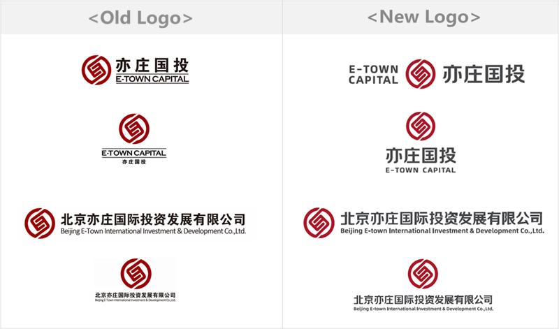 E-Town Capital Logo 2.png