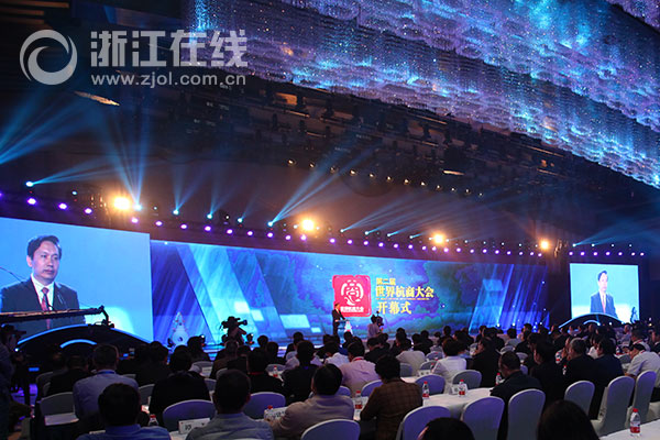 Hangzhou entrepreneurs seek new paths - Hangzhou congress center ...