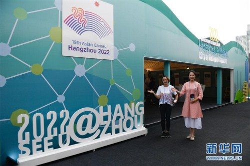 Hangzhou 2022 Asian Games previewed at Jakarta exhibition