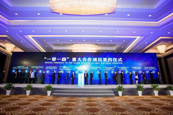 zhejiang-2.jpg