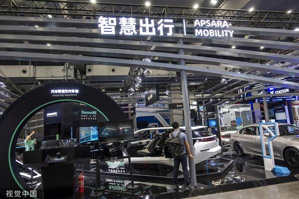 智能汽车8.jpg