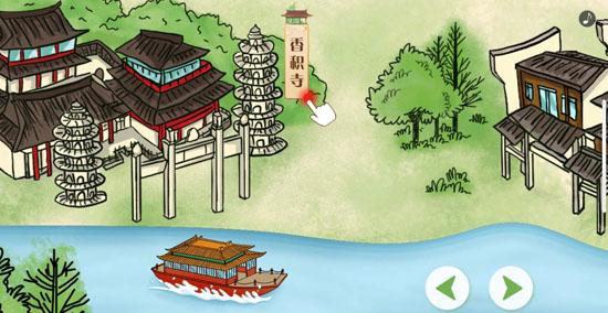 大运河3.jpg