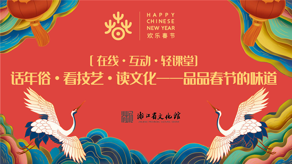 Happy Chinese New Year 1.png