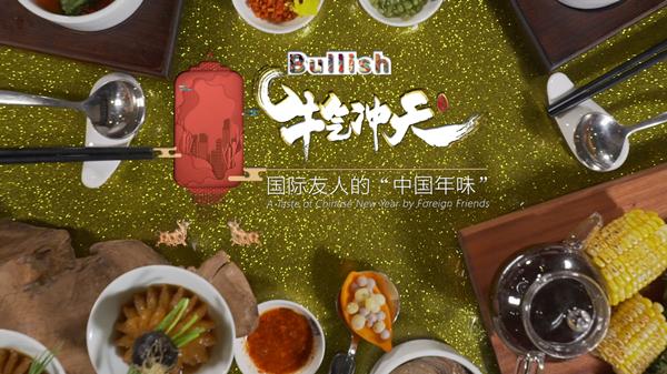 Chinese Cuisines.jpg