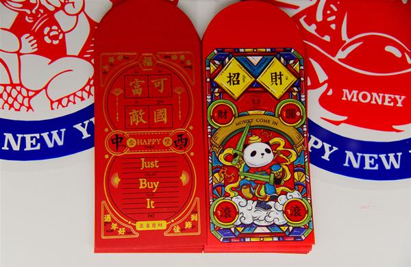 red envelopes.jpg