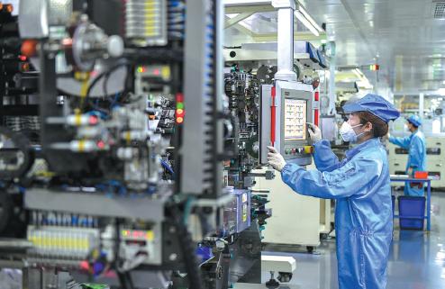 Huzhou new energy vehicle battery company.png