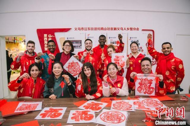 expats in Yiwu.jpeg