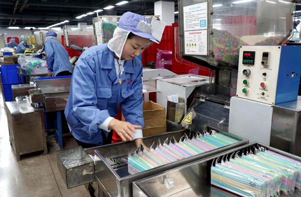 Yiwu factory.jpg