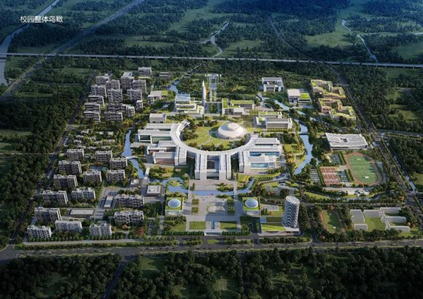 Yungu campus.jpg