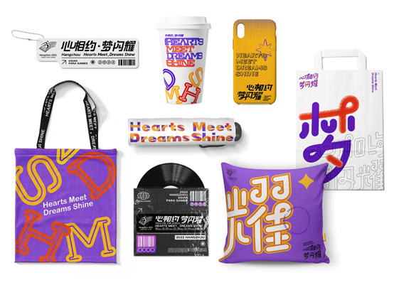 official merchandise 4.png
