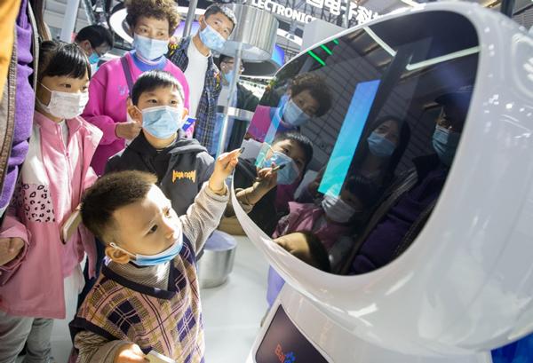 Wuzhen.jpg