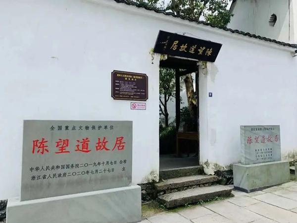 Chen's residence.jpg