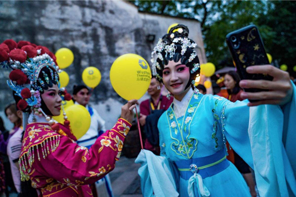 Wuzhen theatre festival.jpg
