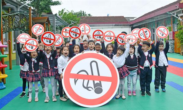 anti-smoking.jpg