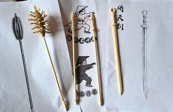 weapons_副本.jpg
