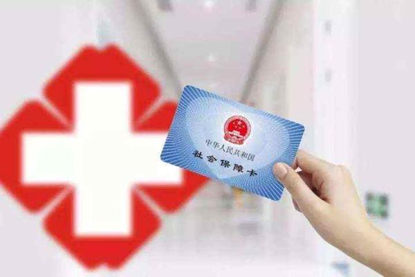 health care card.jpg