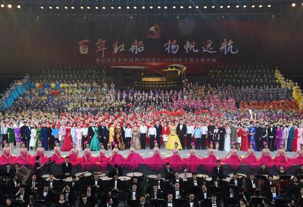 gala in Hangzhou.jpg