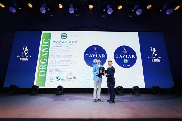 Caviar brand.jpg