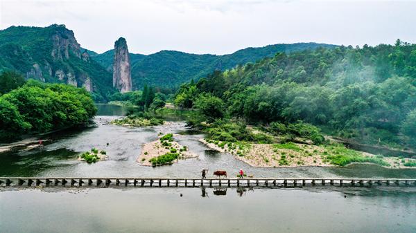 Xiandu scenic area.jpg