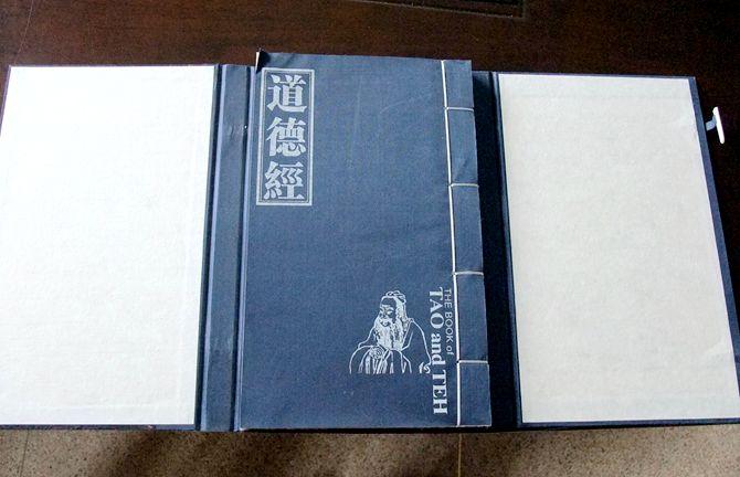 14山桠皮雁皮纸做书籍装帧_副本.jpg