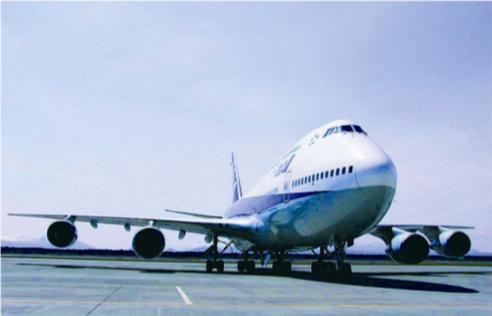 衢州民航机场.png