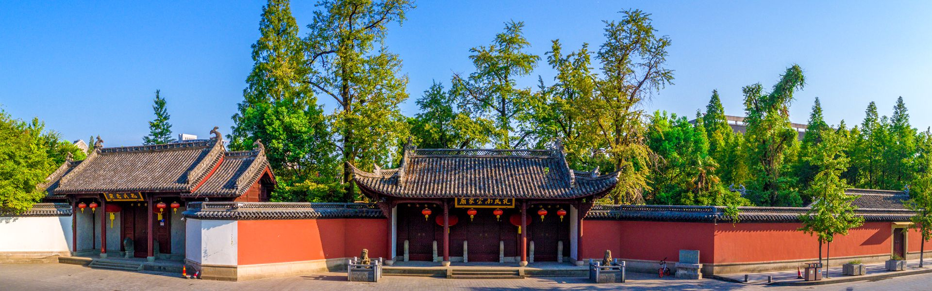 Temple of Southern Confucianism