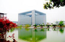 Quzhou University