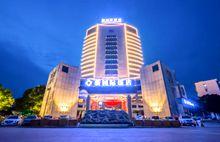 Longyou International Grand Hotel