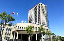 Qujiang Oriental Hotel