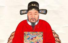 Fan Ying