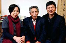 Xie Gaohua
