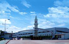 Quzhou Yuanli Metal Product Co