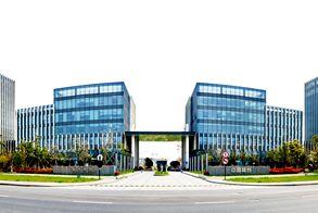 Quzhou entrepreneurshippark for returned Chinese