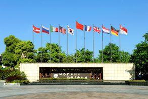 Zhejiang Quzhou Green Industrial Cluster