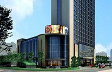 Zhejiang Quzhou Guanfa Enjoy Hotel