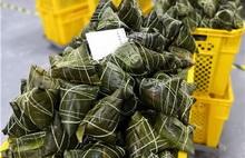 Savor New Year's flavor of zongzi