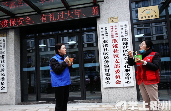 NCP battle: A day in the life of a community official in Quzhou