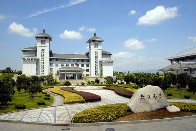 Zhejiang Quzhou No 1 Middle School