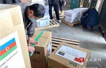 Quzhou aids intl sister cities fighting against novel coronavirus