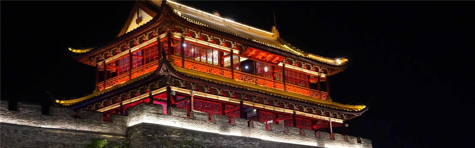 Quzhou's nighttime economy back in full force
