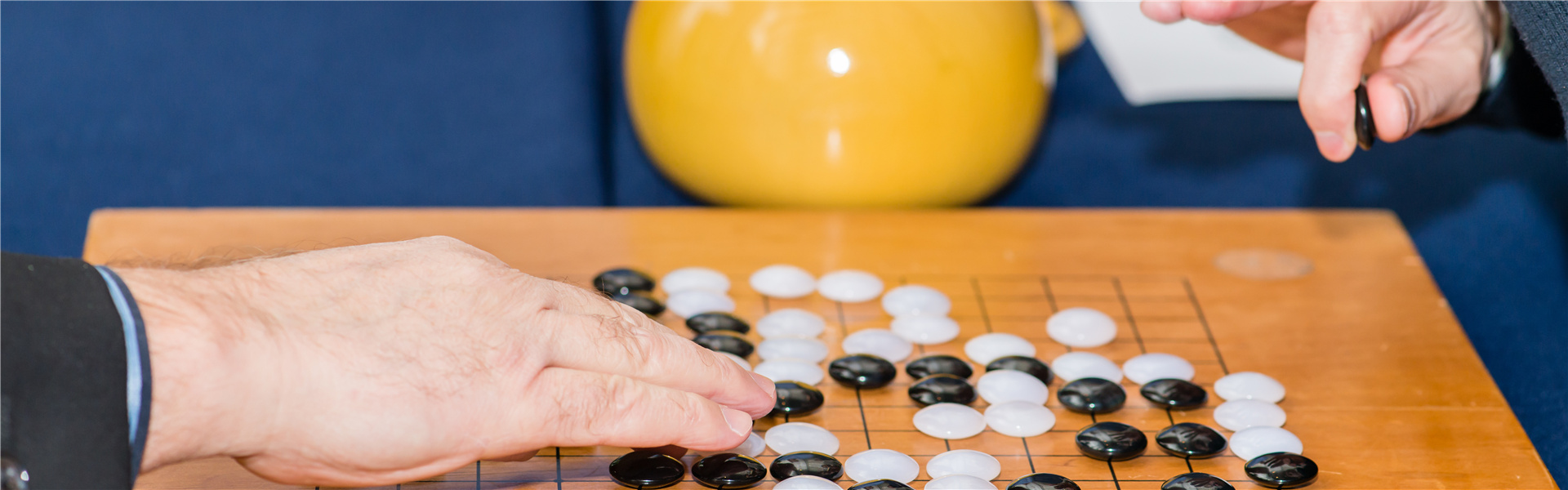 Quzhou hosts Chinese Go championship finals
