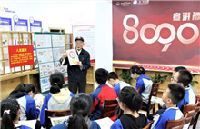 Quzhou stamp expert is authority on history of modern China