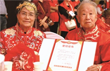 Traditional Chinese weddings for parents staged in Quzhou