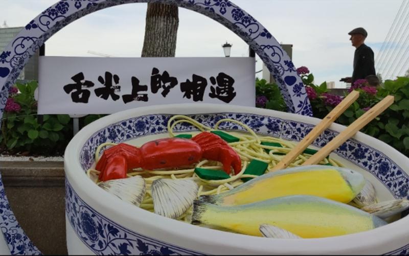 Food fiesta offers a bite of CEEC cuisine