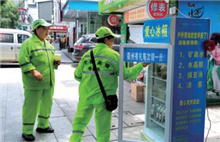Quzhou offers 'cool summer' for outdoor workers