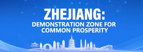 Zhejiang: Demonstration Zone for Common Prosperity