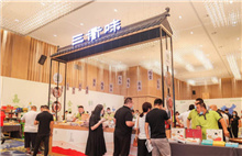 Quzhou agriculture products woo buyers